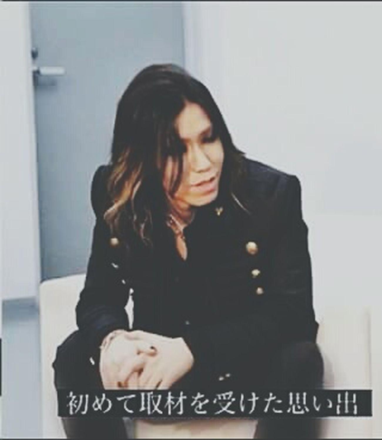 Aoi Thegazette
