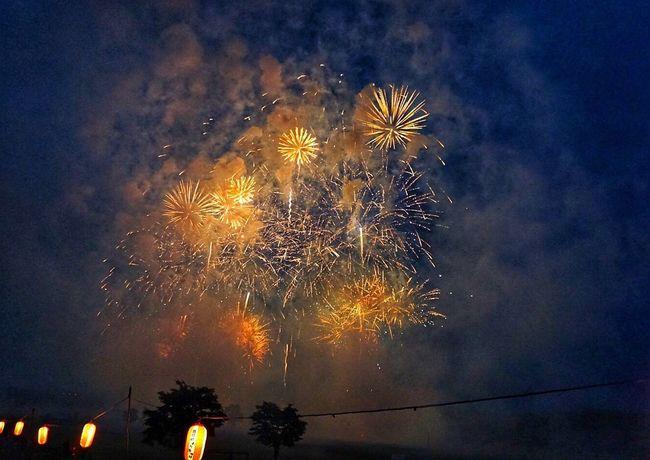 Fireworks Night Nightphotography Skyporn
