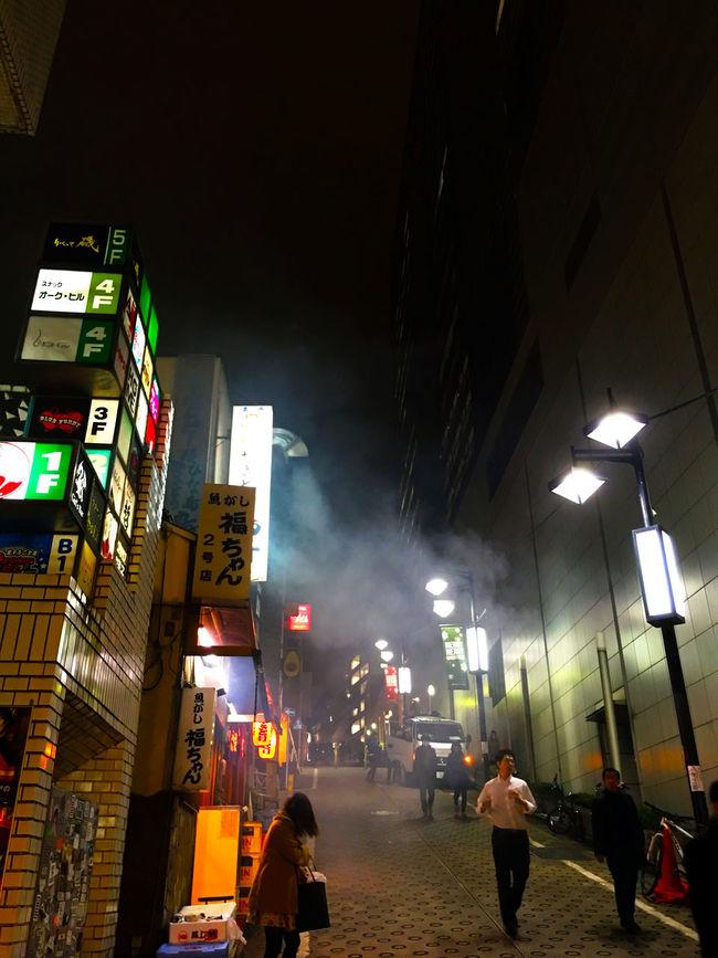 火事かと思う煙は、 やきとり Yakitori を焼く店の煙だった。美味そうなので暖簾をくぐってみた。前に住んでいたところの近くだけれど、入ったことないや。(笑) Streetphotography Light And Shadow Darkness And Light Shibuya Tokyo Japan
