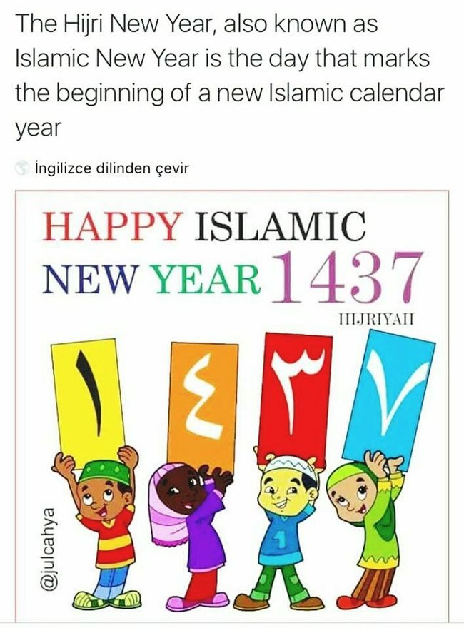 New Year Islamicnewyear