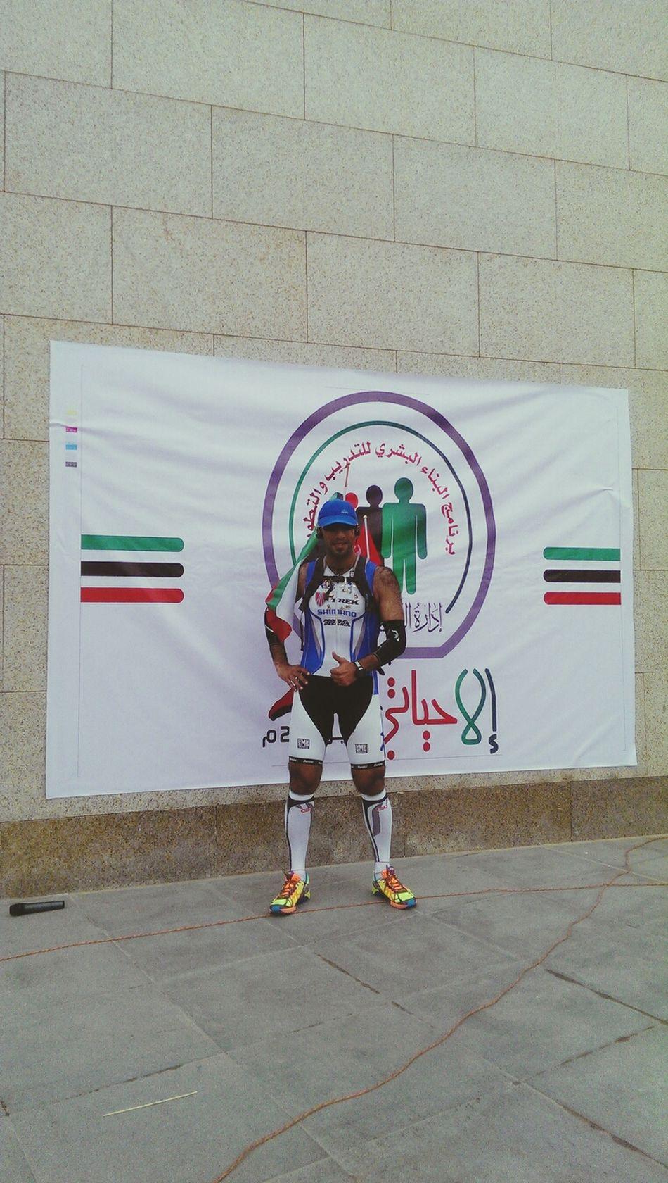 Running for national day Half Marathon 25 Kuwait Me
