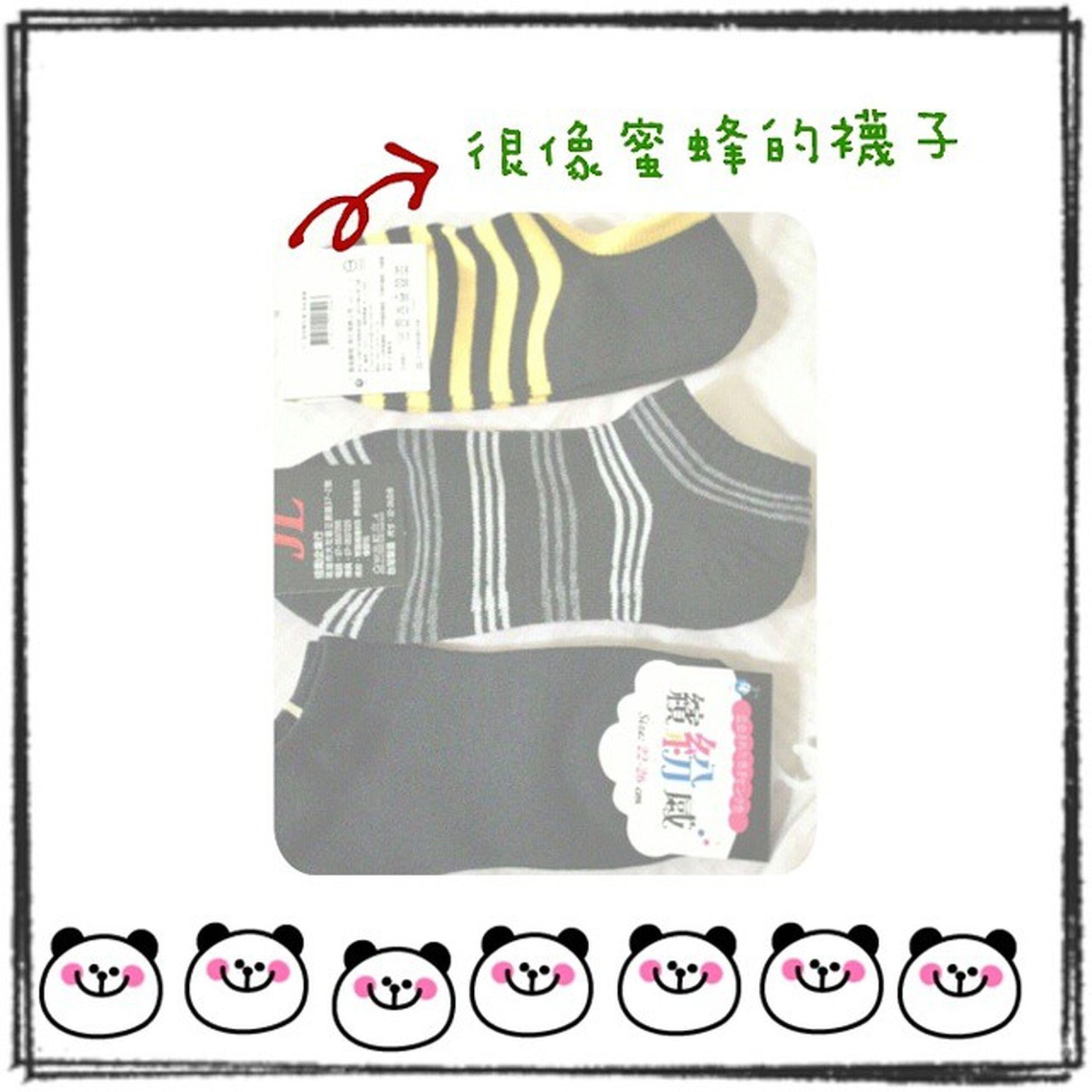 昨天買了幾條新襪子:)) 因為之前的襪子大姆哥都破洞了 😂 😂 襪子 破洞