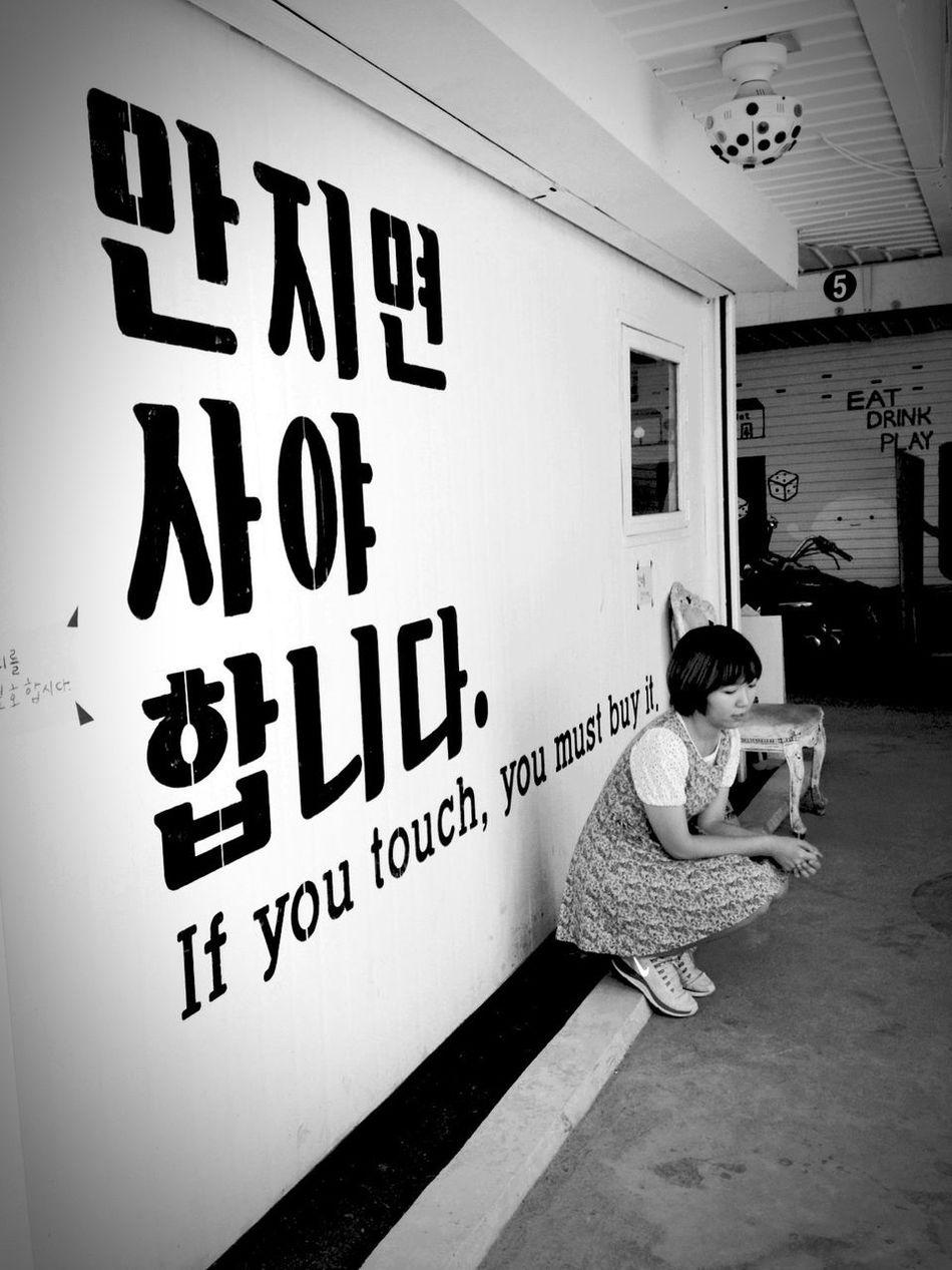 Jeonju South Korea Korea Trip Trip Iphone 5 Iphone Eyeem IPhoneography Touch Hello World First Eyeem Photo My.choi Hi Everyone ♡ It's Me
