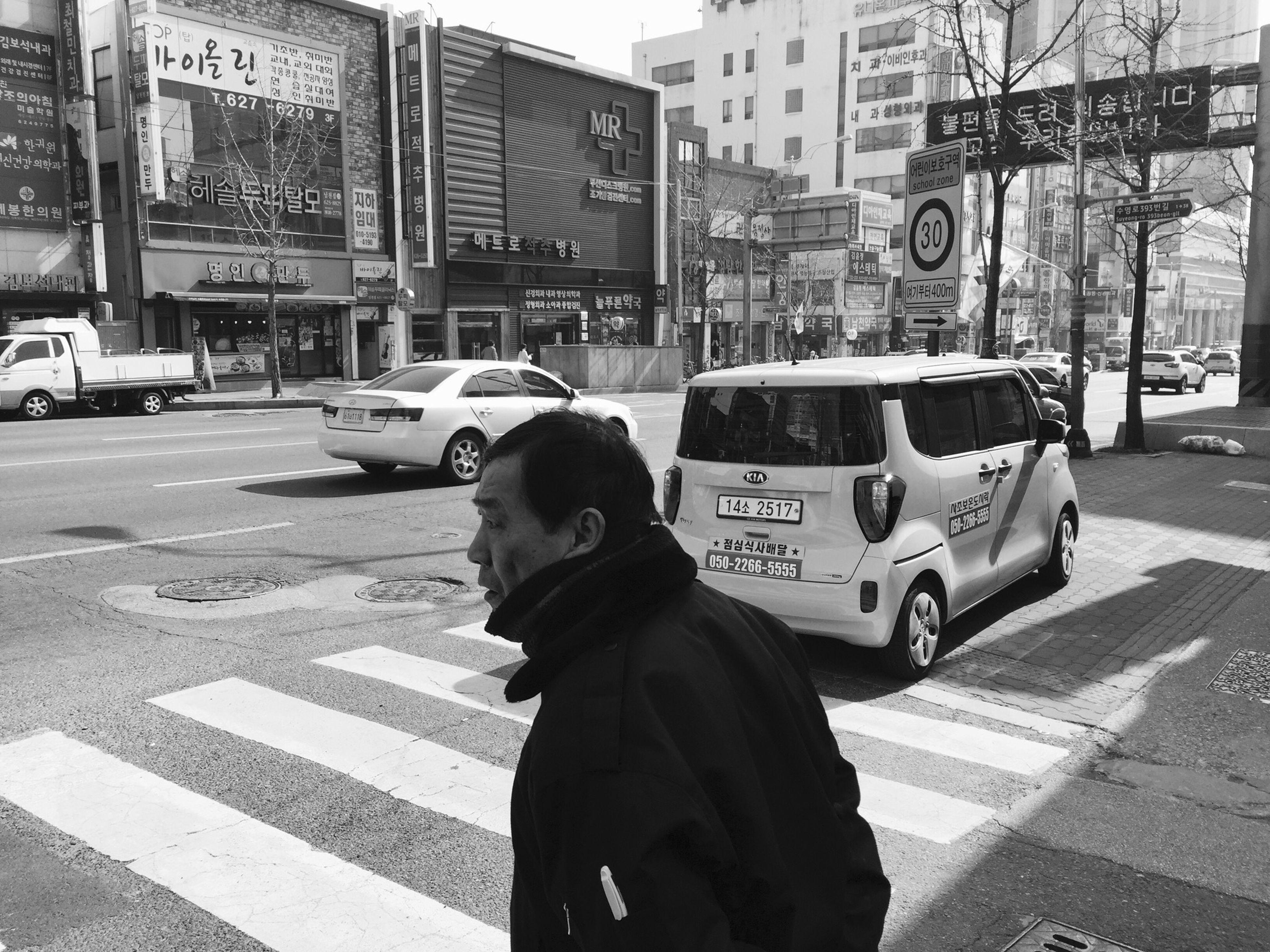 2015.03.17.(TueLftMJ189) On The Road Blackandwhite Monochrome Streetphotography
