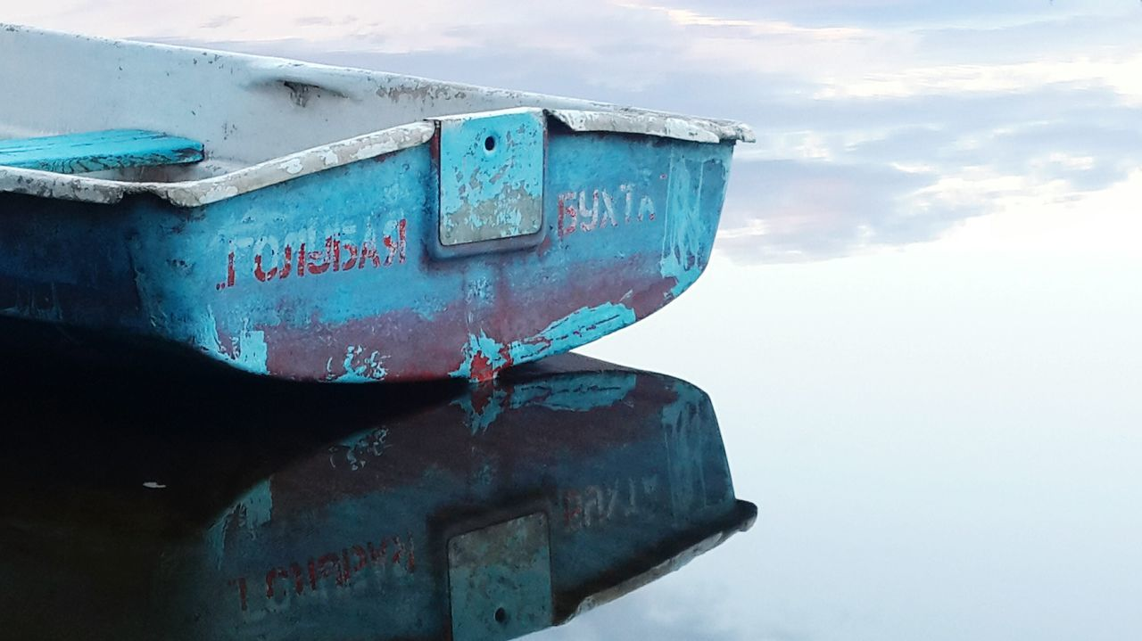 My Smartphone Life Old Boat Mirror Water