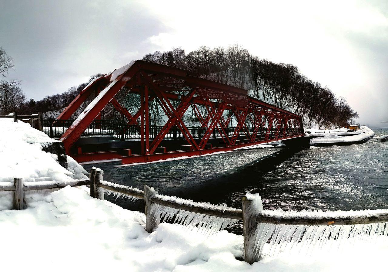 支笏湖 Shikotsuko Shikotsu Lake Hokkaido Hideout
