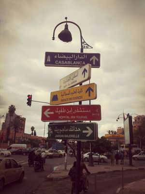 street sign in Marrakesh by Neicia