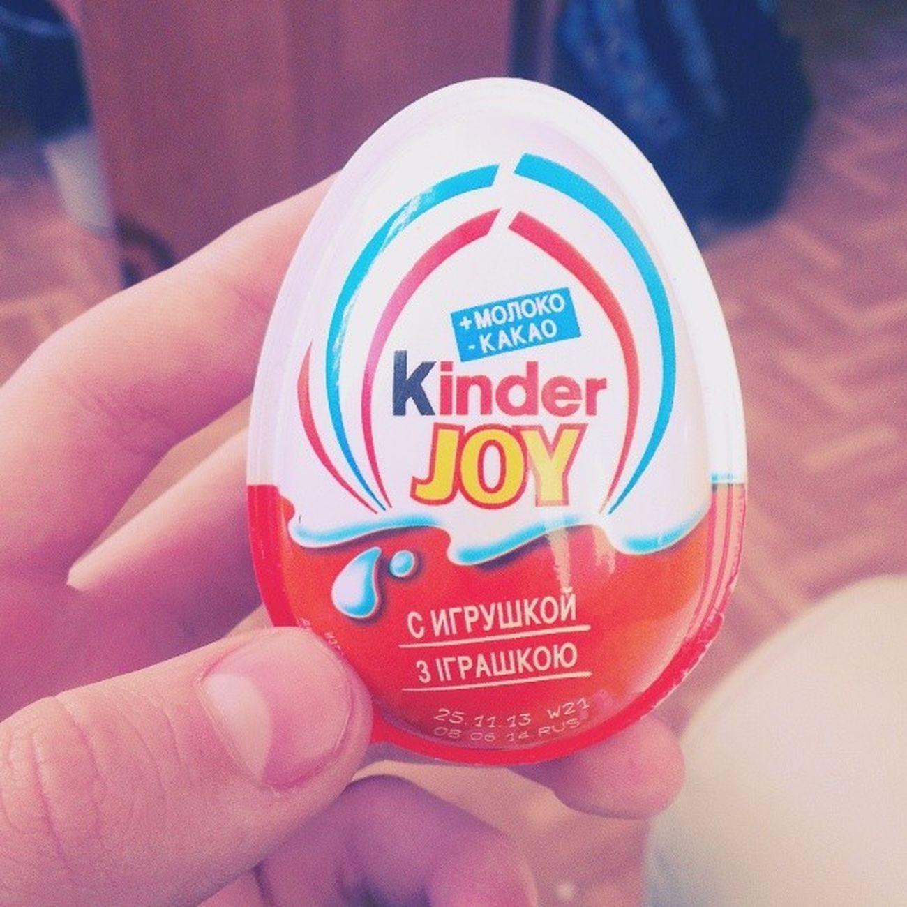 вкусно киндер яйцо спасибо деньзащитникаотечества