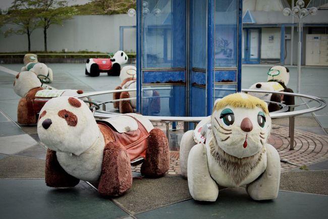 Amusementpark 遊園地 Panda