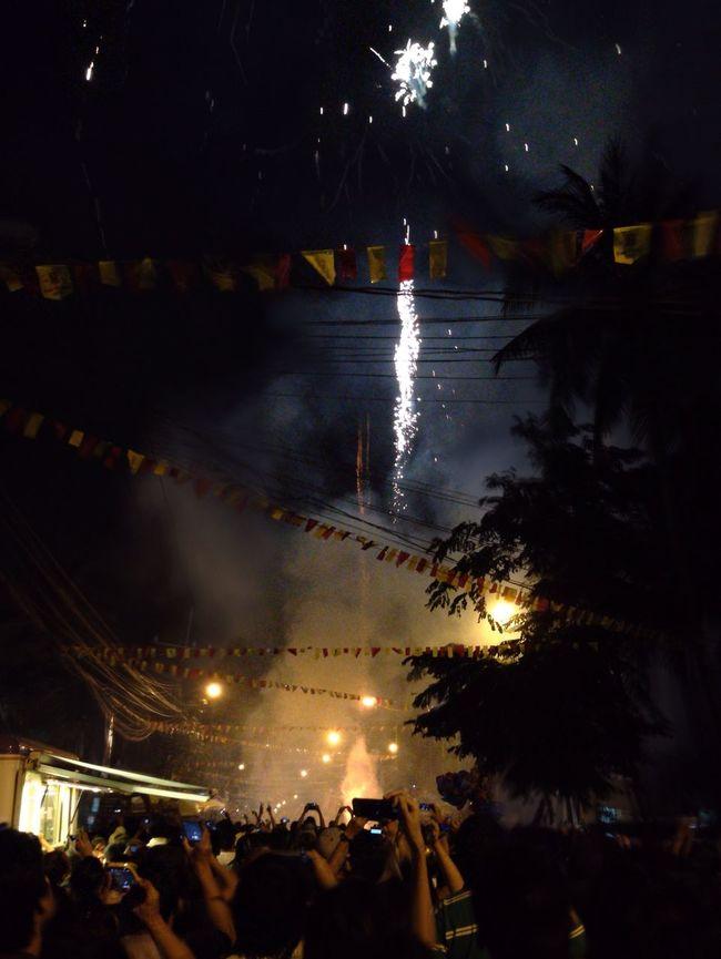 Fireworks Maginhawa Food Festival