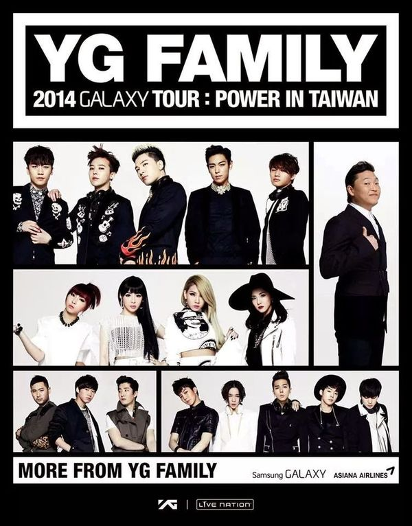 YG Tour in Taiwan!! OMG, i wanna be there so badly!! Yg Family Concert❤