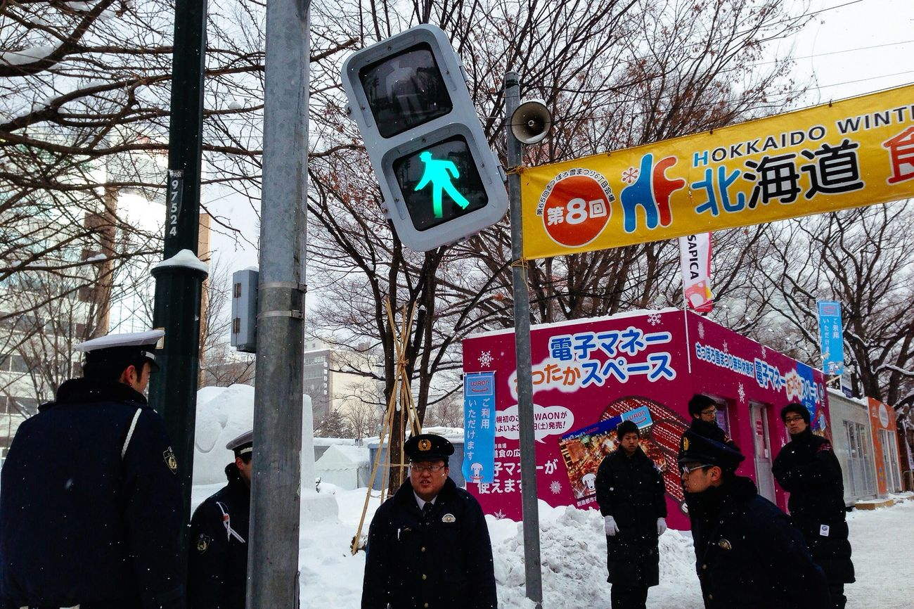 Sapporo, 2014 The Street Photographer - 2014 EyeEm Awards