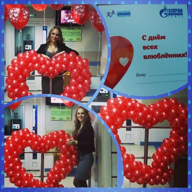 А мы на работе поздравляем коллег с ❤❤❤❤❤Днем Святого Валентина❤❤❤❤❤;))) всем любви,❤ любите друг друга💑😍😍😍😙😗Happy Valentine 'sdayвалентиновдень деньвсехвлюбленных loveloveyou