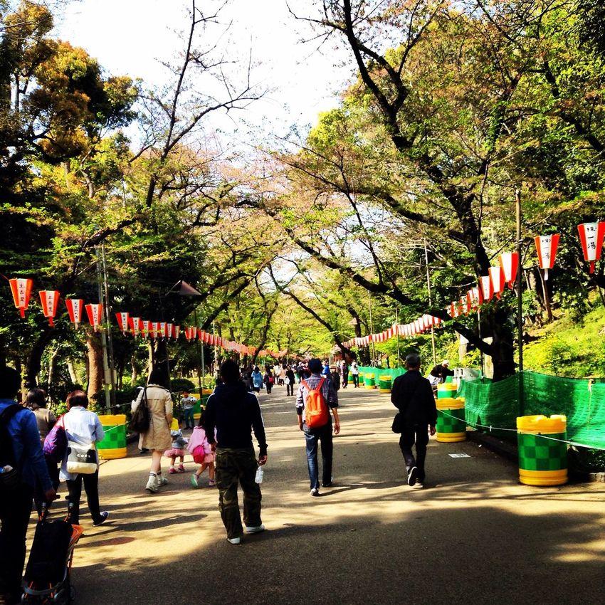 Uneo Park Street Beautiful Day I Love Tokyo