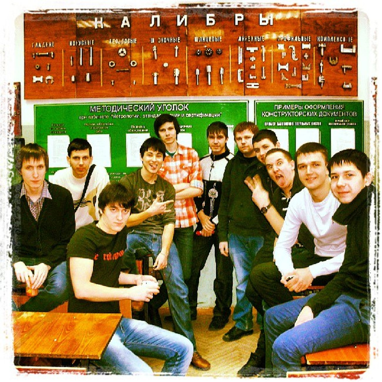 колледж Automation автоматизация придурки красавчики парни boys russian калибры
