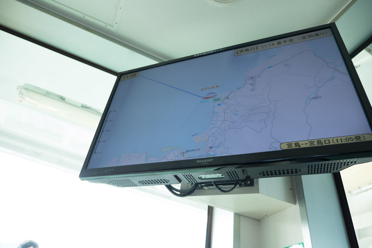 Close-up Countryside Day Indoors  Low Angle View Map Monitor No People Sky Technology Travel
