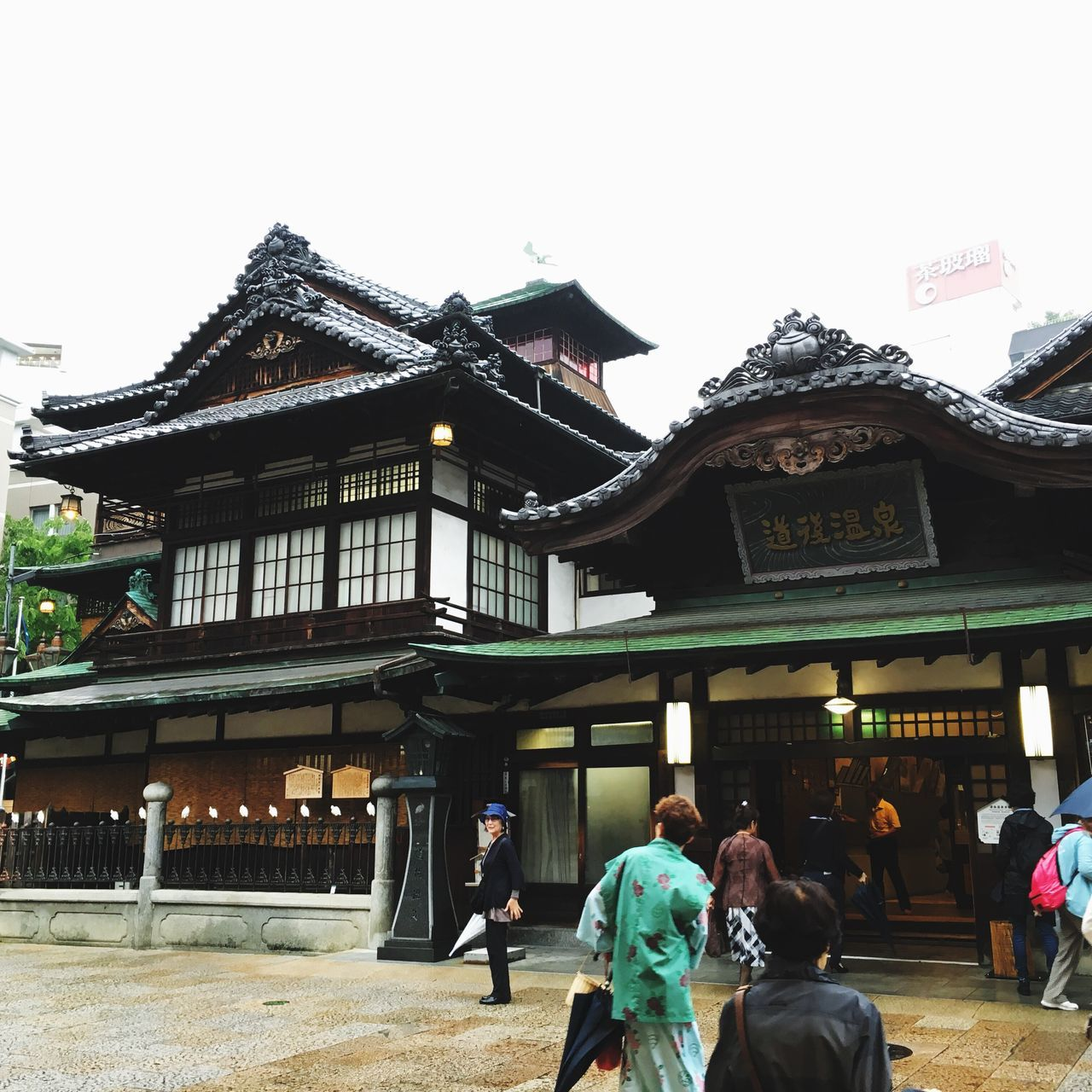 Hot Spring 温泉 Dogo Onsen 道後温泉 Japan Japanese