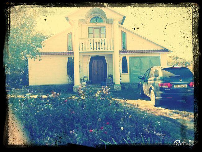 Мой дом,моя крепость First Eyeem Photo