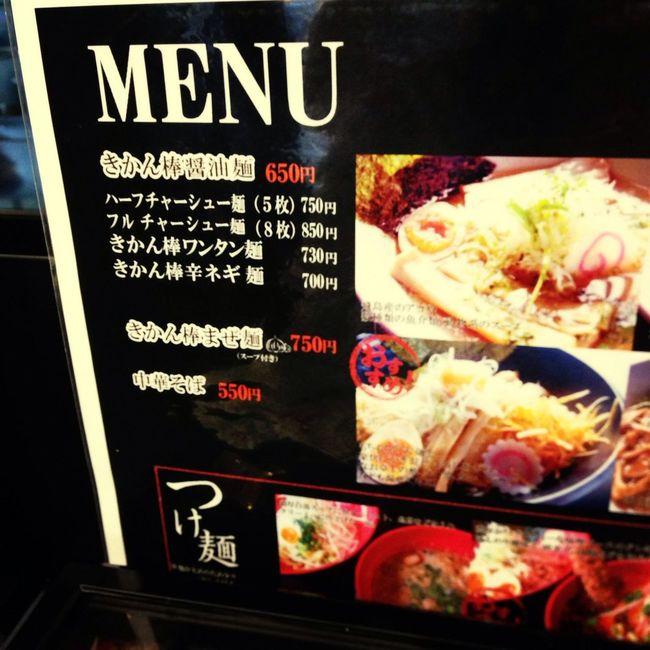 こってりなラーメンを求めて此方へ。 Noodles Yamagata City Lunch Ramen
