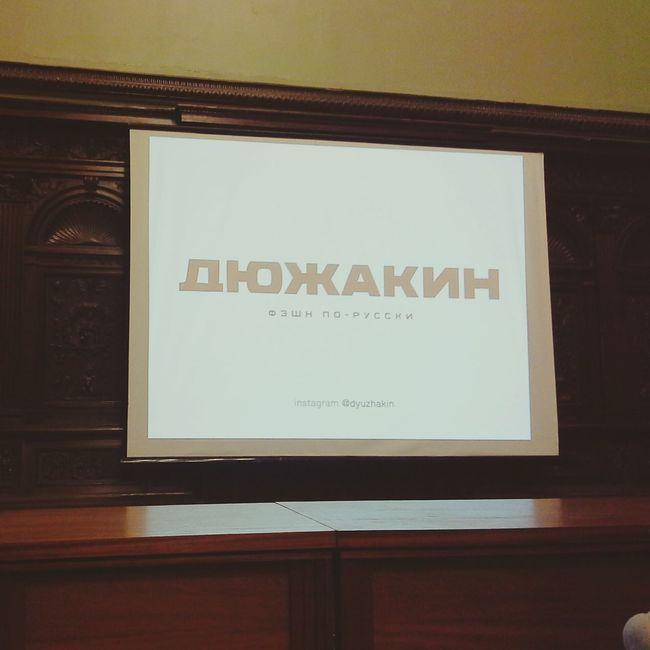 Lecture Lecturetime Photographer Interesting Places University Saint-Petersburg