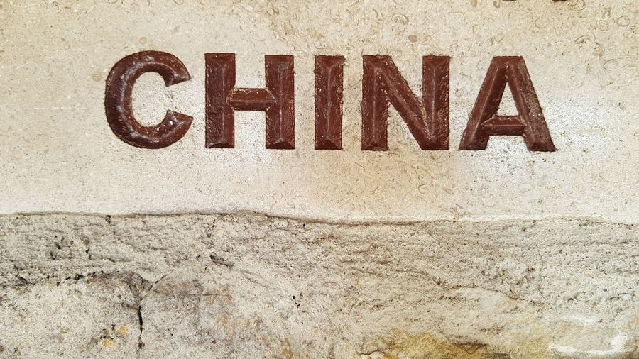 Close-up Single Word Outdoors No People Text Communication Country Chiselled Carved In Stone Wall China