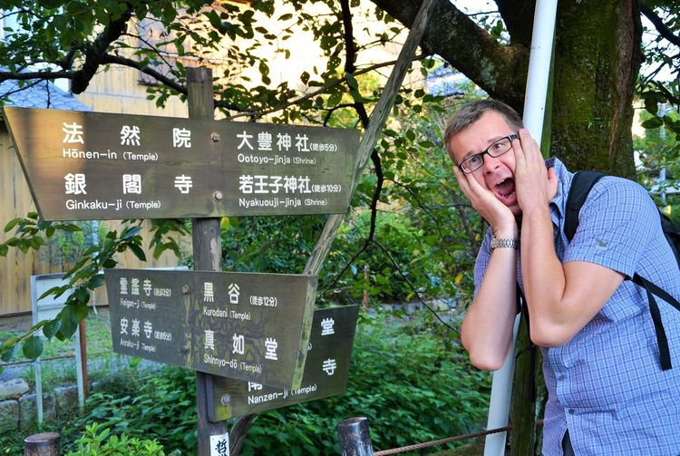 Too many temples to see in Kyoto :-) It was very hard for my friend! Close-up Holiday Information Sign Poertrait Shocked Sightseeing Sign Signs Too Many To See Too Many Choices Too Many Options Travel Destinations Ultimate Japan On The Way People And Places What Who Where Neighborhood Map