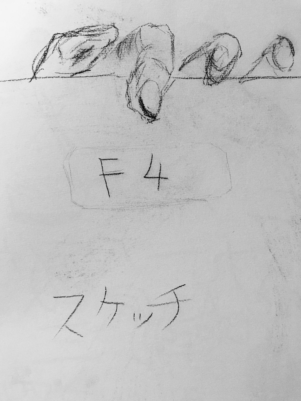 F4 What Is It? What Mistery Blackandwhite Sketch Fingers スケッチ Writing EyeEm