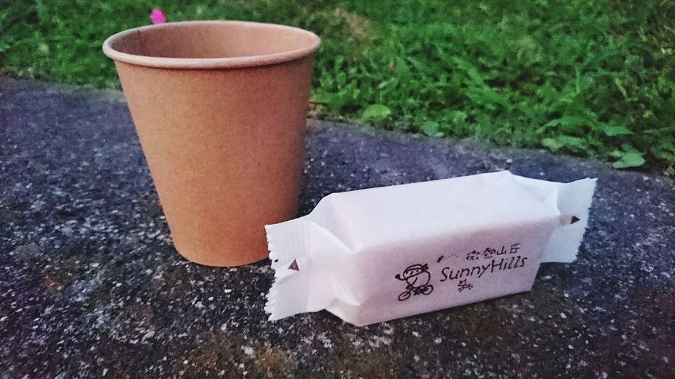 sunny hill Show Us Your Takeaway! Relaxing Enjoying Life Hanging Out 鳳梨酥 微熱 茶 tea