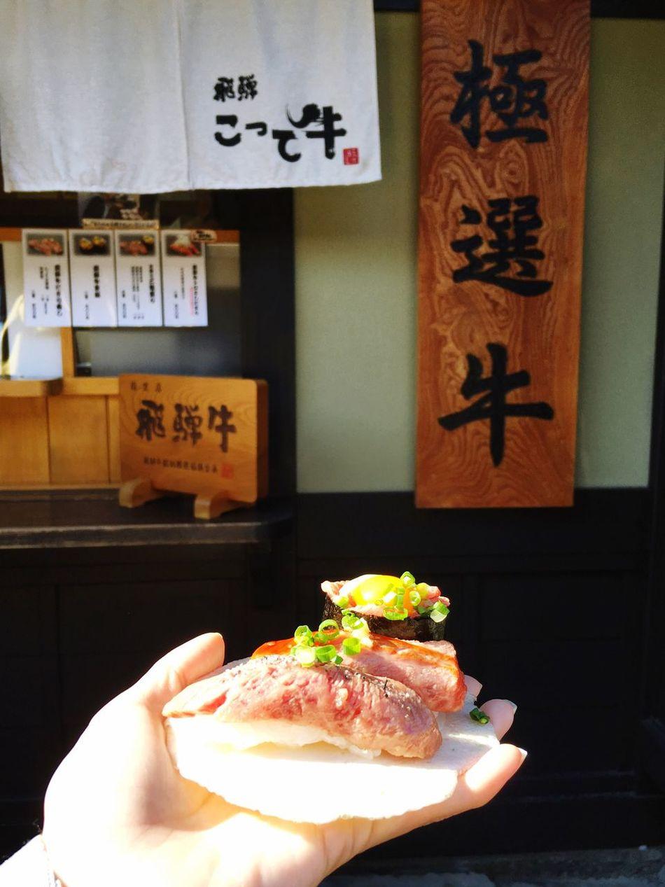 こって牛 にぎり寿司 飛騨牛 牛肉 寿司 握り寿司 Sushi! Sushi Nigiri Sushi Gifu-ken Gifu,Japan Gifu Hida Hida Beef HidaTakayama 岐阜 飛騨 Beef Food Foodphotography Food Photography