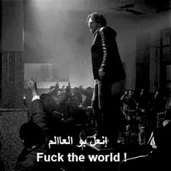 In3el Bou L3alam ;)