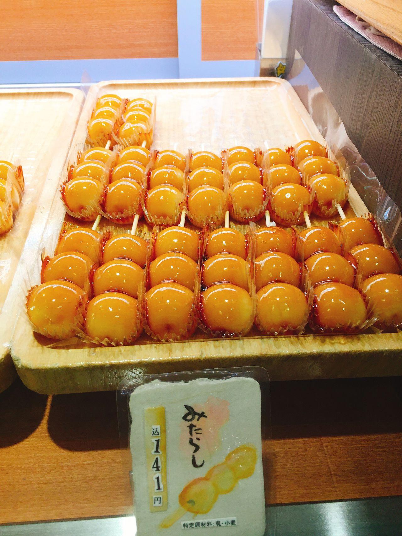 Mitarashi Dango Wagashi