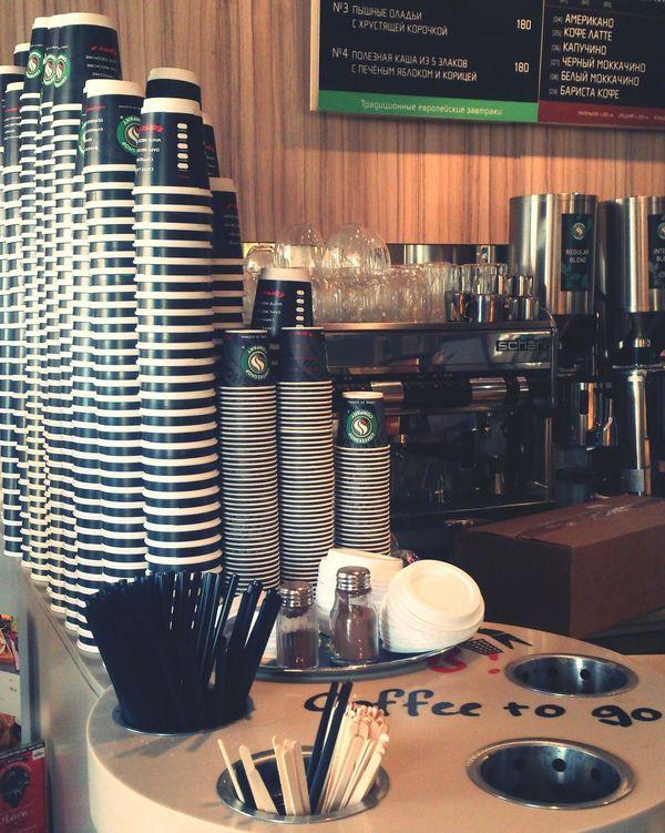 Coffeeshop Coffee Station