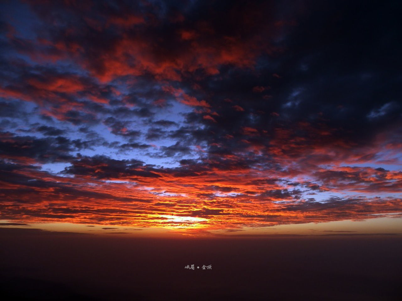 峨眉山 Emei Mountain Emei Sichuan Province Sichuan Emeishan Moutain Sunrise Color