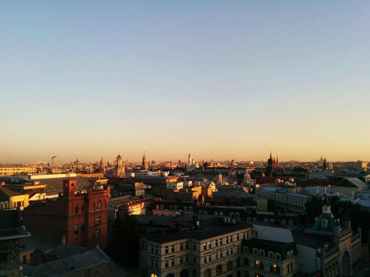 Moscow, Москва Sky City No People Clear Sky Horizon First Eyeem Photo