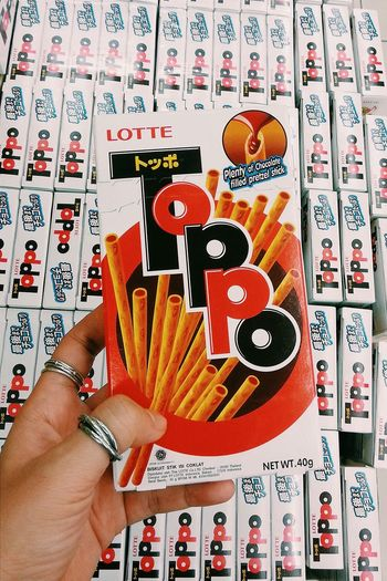 Reminding me about you..about us! Myex Biscuits Toppo A Good Old Memory Remeber Me , Like I Remember You <3 ' Takenbyme Memories Myphotolife