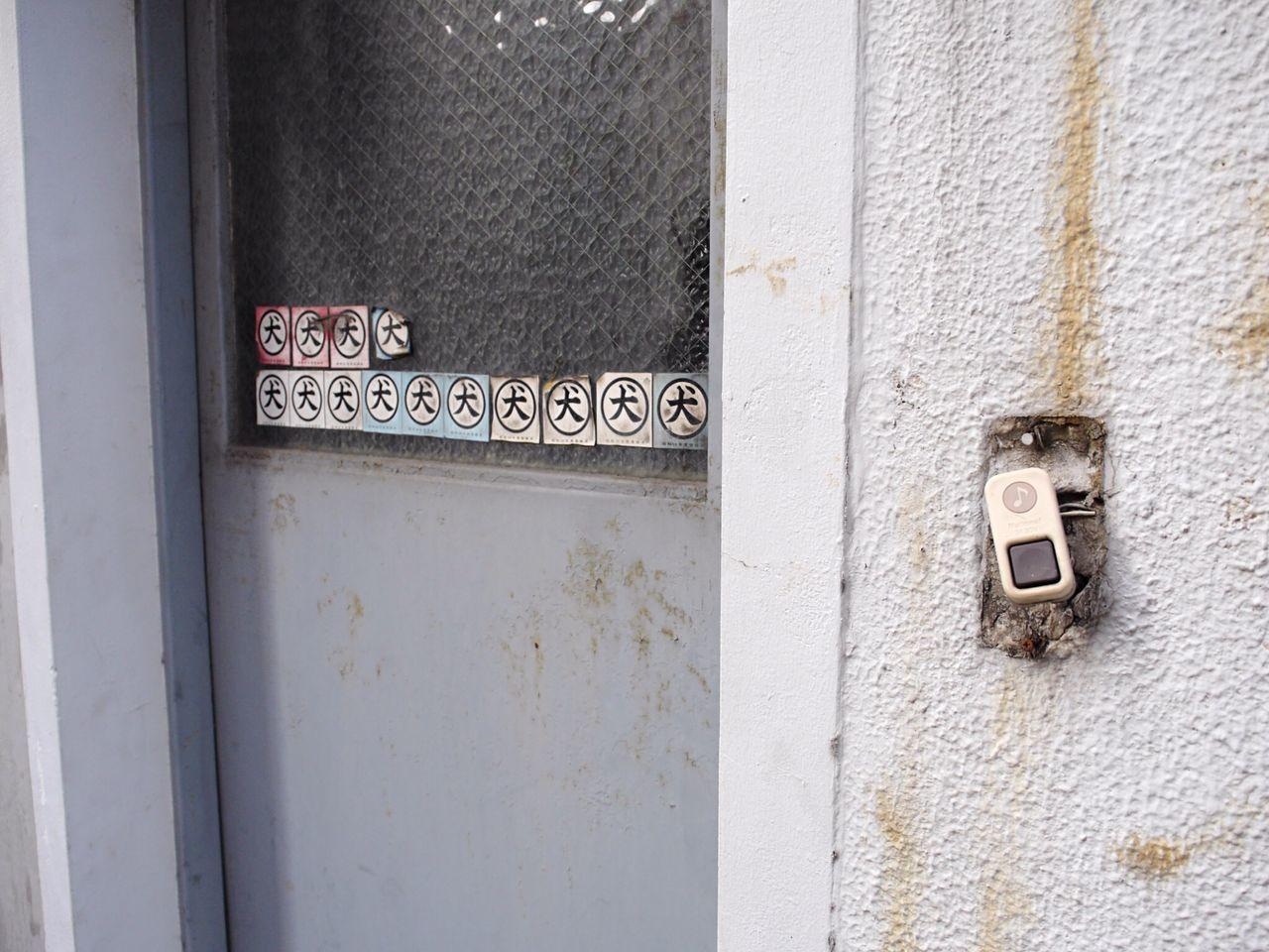 Sticker Dogs Aged Intercom インターホン 犬 ステッカー 古い