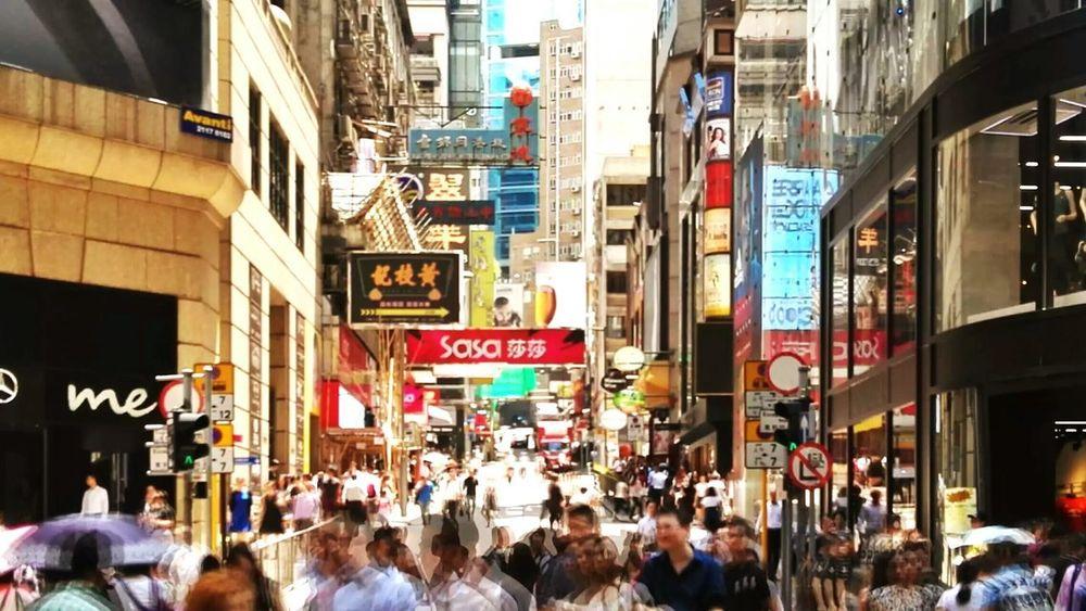 Central Hongkong City Street Crowd Walking City Life Neighborhood Map
