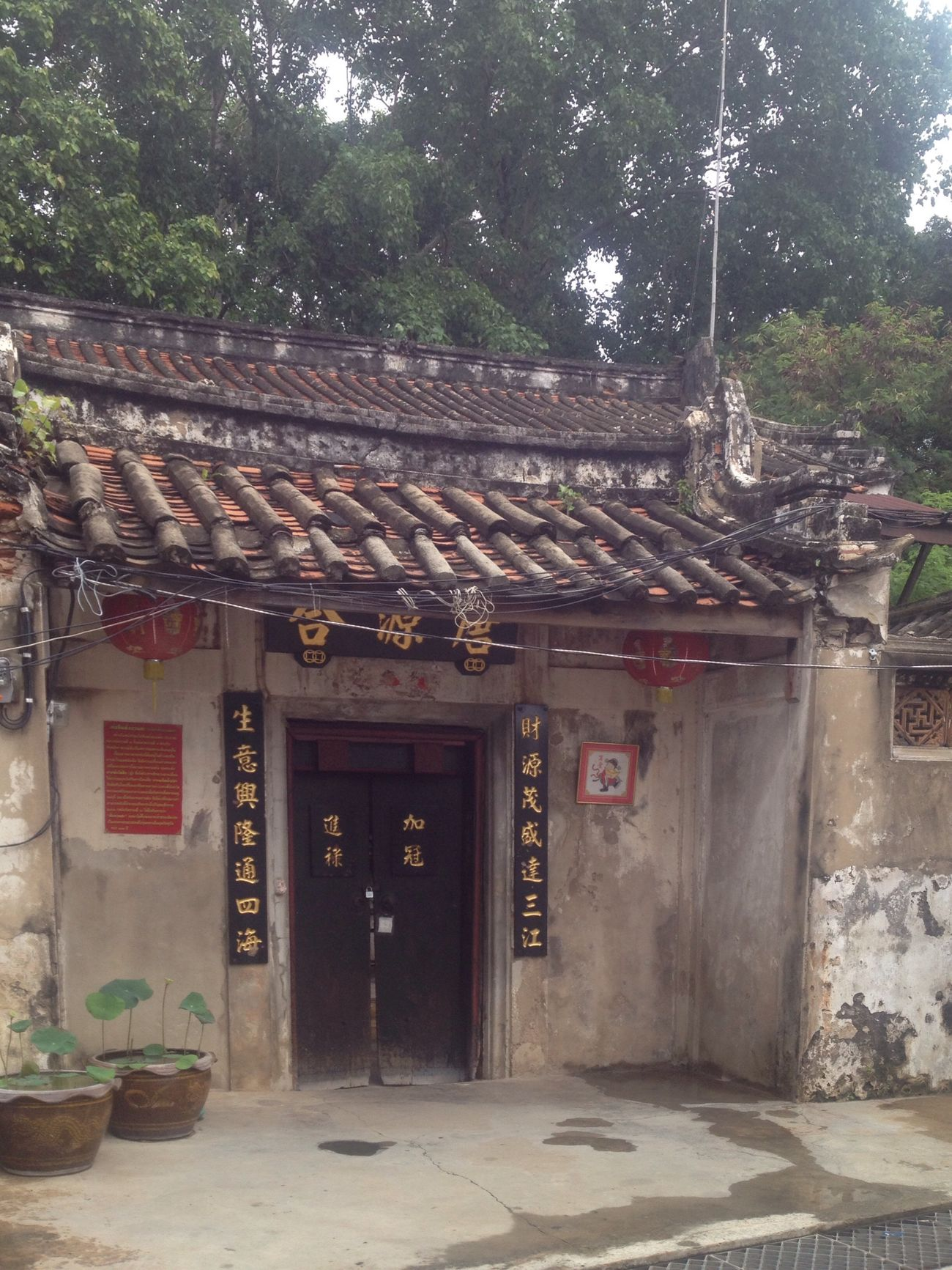 Entrance Architecture Door No People chinesestyle veryold Antique House