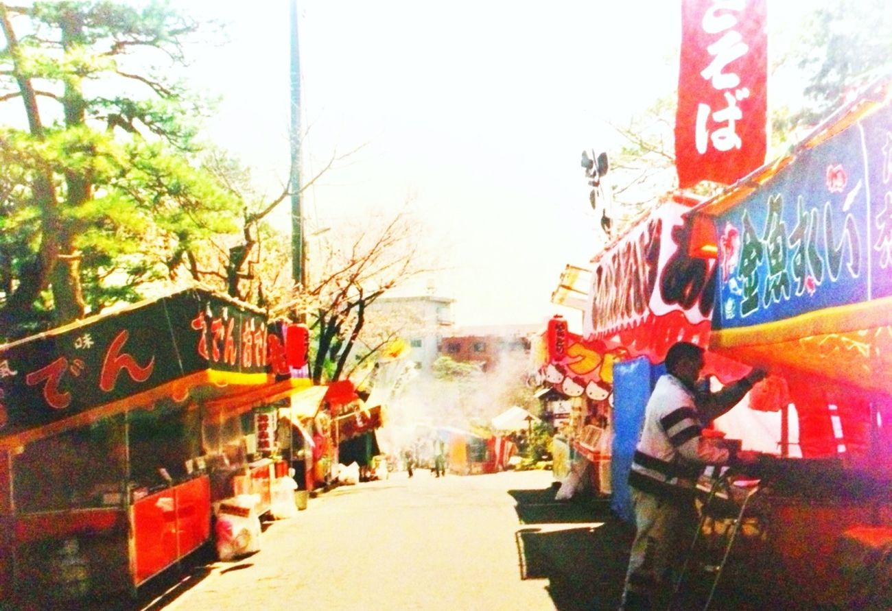 "Film Photo Introducing Culture Of Japan Which Must Be Left To The Future……  ""未来に残す日本の文化"""