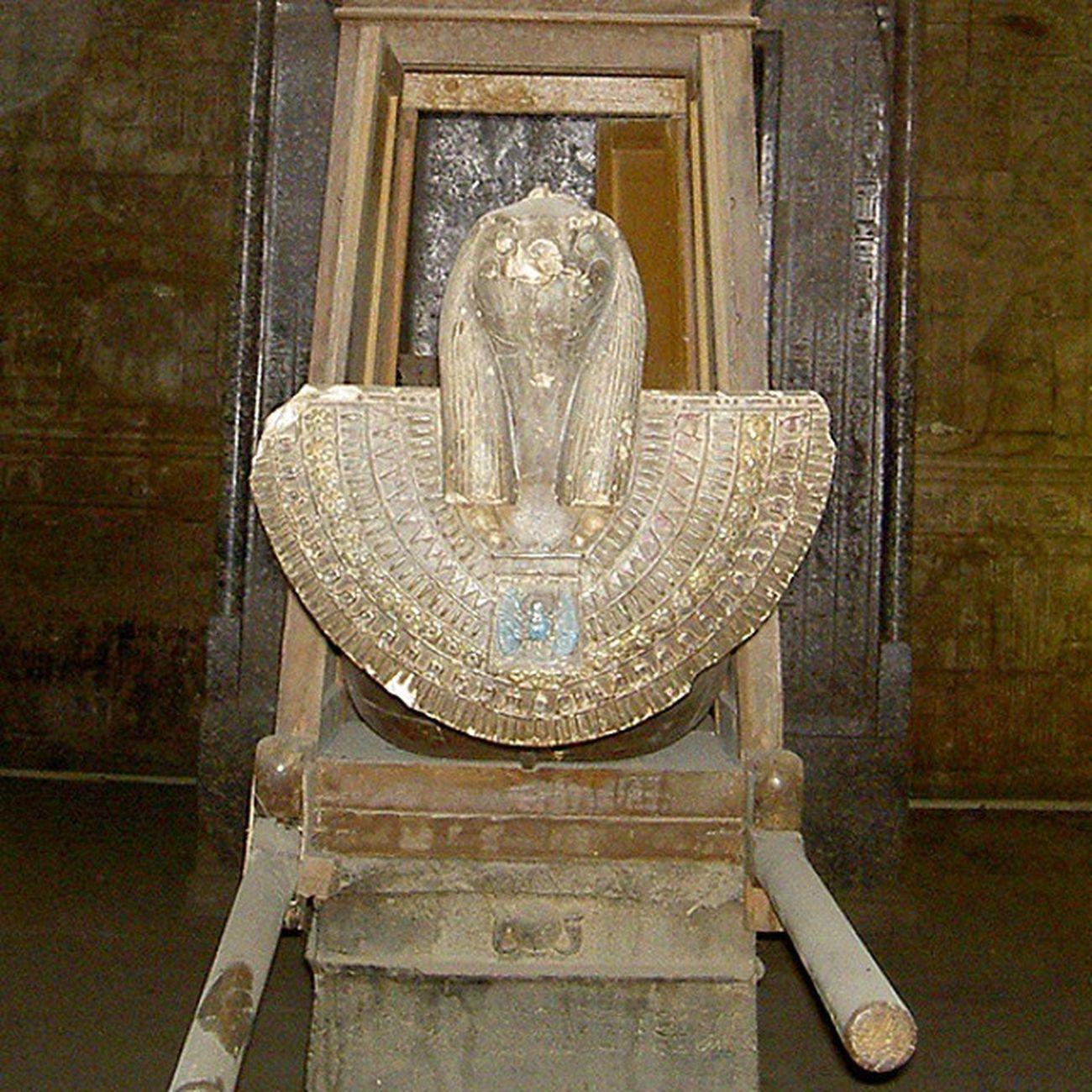 Aton Egypt
