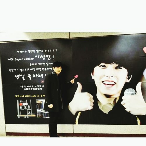 Sungmin Super Junior Taking Photos Kpop