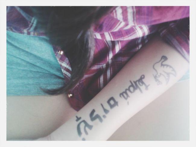 Tattoo new tattoo♥ Shalom Jehova