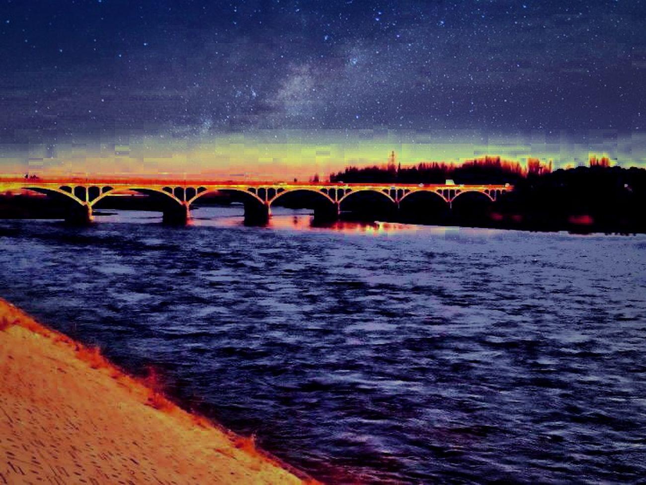 Yili river