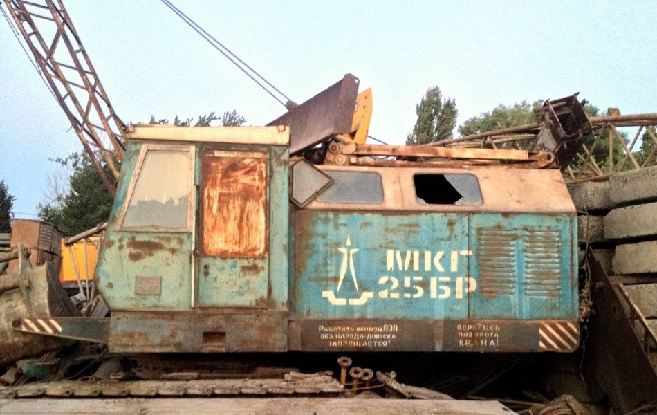 Corrosion Cranes Tadaa Community Eye Em Around The World
