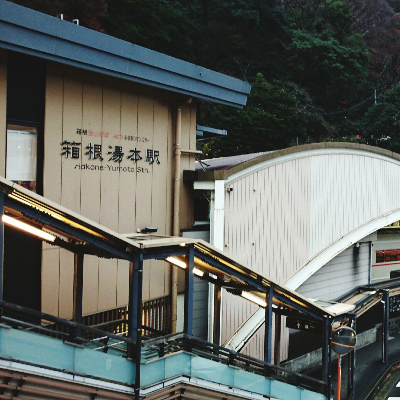 Hakoneyumoto Hakone-yumoto はこね 箱根 箱根湯本 Hakone Japan HAKONE!! Hakone-JP Hakone
