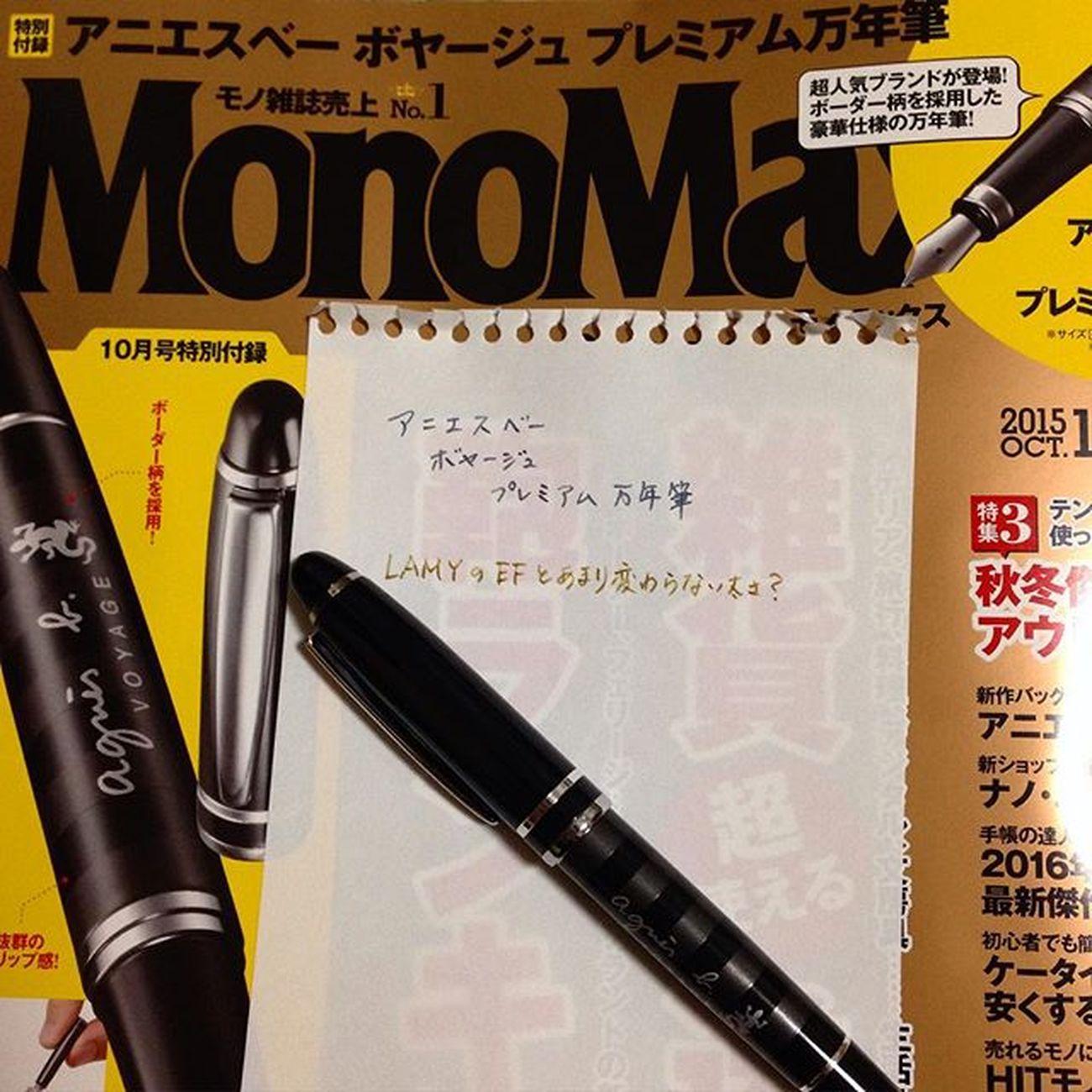 ペリカン 万年筆 Monomax アニエスベー