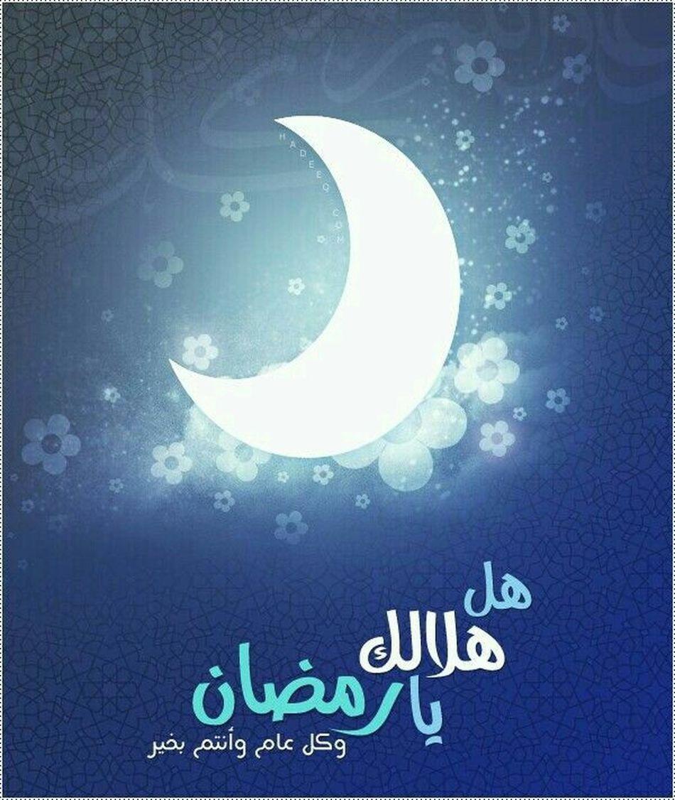 رمضان_كريم مساء_الخير Love ♥ Hello World Sakteboarding كل_عام_وأنتم_بخير Lush Colour 💐💐 :)