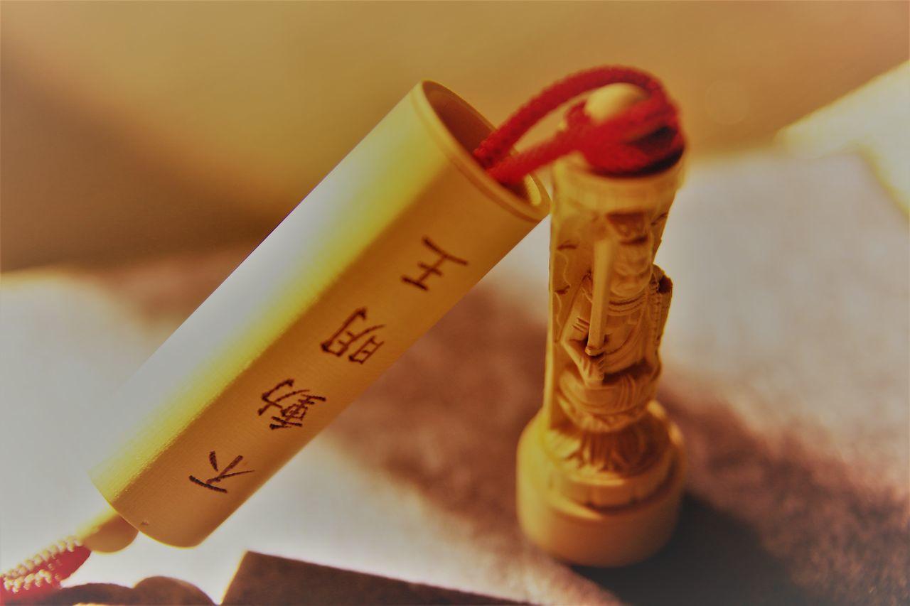Amulet Buddhism Close-up Day FuDog Indoors  Key Ring No People Table
