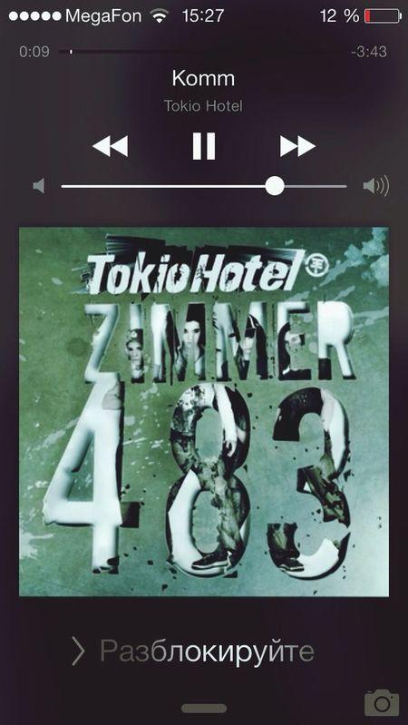 детство Tokio Hotel Zimmer 483