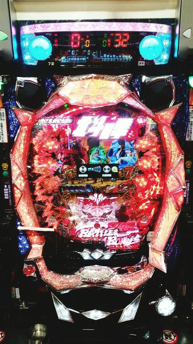 Pachinko Japan Gamble Game Money Win